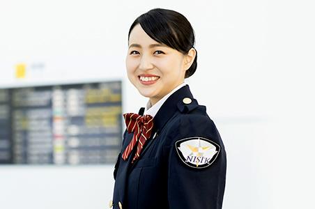 株式会社にしけい 空港保安検査員 中村 聡美